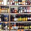 बस्तियों से दूर हों शराब की दुकानें