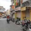 आरोपों के विरोध में बाजार बंद