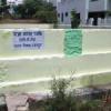संवर रहे हैं एक्शन उदयपुर में नगर के पार्क