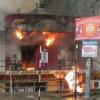 एक्सिस बैंक के एटीएम में आग