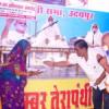 तप से कर्मो की निर्जरा : साध्वी कनकश्री