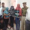कालगर्ल दलाल सहित चार गिरफ्तार