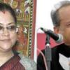 मुख्यमंत्री वसुन्धरा व पूर्व मुख्यमंत्री गहलोत आज जिले की यात्रा पर
