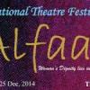 राष्ट्रीय नाट्य महोत्सव 'अल्फ़ाज़' 24 से