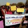 केरियर डे पर जागरूकता रैली