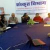 गीता में है राजनीतिक बवण्डर का समाधान : गुप्ता