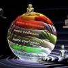 महावीर जयंती पर होंगे नौ दिनी कार्यक्रम