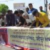 राजस्थानी की मान्यता के लिए लिखे पोस्टकार्ड
