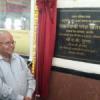 सौर ऊर्जा से जगमगाया उदयपुर सिटी स्टेशन
