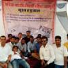 एबीवीपी ने शुरू की भूख हड़ताल