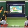 स्मार्ट क्लास से पढ़ाई होगी बीएड बाल विकास की