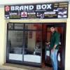 ब्राण्ड बाक्स शॉपी का उद्घाटन आज