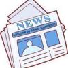 सुविवि में अब पत्रकारिता में एमए