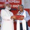 उदयपुर के साथ जुड़ी कलाम साहब की यादें