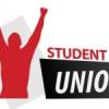 सुविवि छात्रसंघ चुनाव : 17 को नामांकन