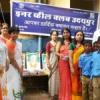 स्वतंत्रता दिवस पर बच्चों को समझाया सफाई का महत्व