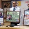 भारतीय जीवन बीमा निगम का स्थापना दिवस आज