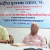 संतों ने लेखन से इतिहास को आमजन तक पहुंचाया : सारंगदेवोत