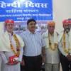 हिन्दी को अधिक बढ़ावा देने की जरूरत : सारंगदेवोत