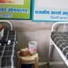 श्रद्धांजलि चिकित्सा जांच शिविर में उमड़े रोगी