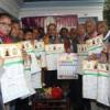 दिगम्बर नरसिंहपुरा समाज के वार्षिक कैलेण्डर का विमोचन