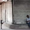 उदयपुर सर्राफा व्यवसाय 10 को बंद