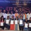 हिन्द जिंक ने आठ छात्रों को दी 50 हजार की स्कॉलरशिप