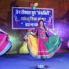 सांस्कृतिक प्रतियोगिता झनकार में झूमे प्रतिभागी