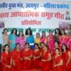 महावीर युवा मंच की आध्यात्मिक भक्ति गीत स्पर्धा