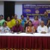 लायन्स क्लब इन्टरनेशनल प्रांत की बैठक