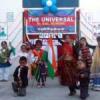 नृत्य प्रतियोगिता में बच्चों ने दिखाई प्रतिभा