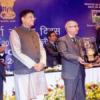 हिन्दुस्तान जिंक को राष्ट्रीय ऊर्जा संरक्षण अवार्ड