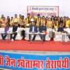 शिक्षा रूपांतरण का माध्यम है, डिग्री का नहीं: शर्मा
