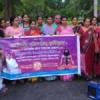 योग जागरूकता एवं स्वच्छता रैली