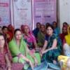 स्तन कैंसर जागरूकता कार्यक्रम