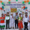 धूमधाम से मनाया गया स्वतंत्रता दिवस