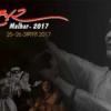 नृत्य नाटिका ''कृष्ण गंगा'' और क्लासिकल फ्यूज़न आज
