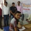 नेत्र रोग शिविर में 90 ने करायी जांच