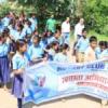 स्वच्छता पखवाड़ा अभियान के तहत जागरूकता रैली