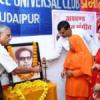 उदयपुर में अखंड प्रभात संगीत समारोह