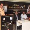 उदयपुर की कलाप्रेमी संस्थाएं सांस्कृतिक सप्ताह आयोजित करें : दुग्गल