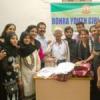 बोहरा यूथ गर्ल्स विंग ने वितरित किए अनाज, कपड़े