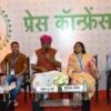 नवाचार के क्षेत्र में हिन्दुस्तान का पहला राज्य बनेगा राजस्थान : सैनी