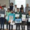 पेसिफिक में डिजिटल पोस्टर डिज़ाइन प्रतियोगिता