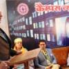 भावी पत्रकारों के लिए प्रायोगिक अनुभव भी जरुरी : शर्मा