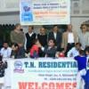 स्वास्थ्य परीक्षण शिविर में 300 बच्चों का परीक्षण