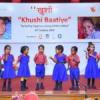 'खुशी' केन्द्रों के 64 हजार बच्चों को मिलेगी यूनिफार्म