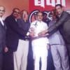 दी उदयपुर अरबन को-ओपरेटिव बैंक को मिला द्वितीय स्थान