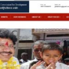 अंतरराष्ट्रीय विकास आयोग (आईसीडी) ने लांच किए मसाले