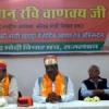 मोदी के नेतृत्व में आगामी चुनाव में 400 सीटें जीतेगी बीजेपी